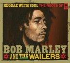 Con Soul Reggae